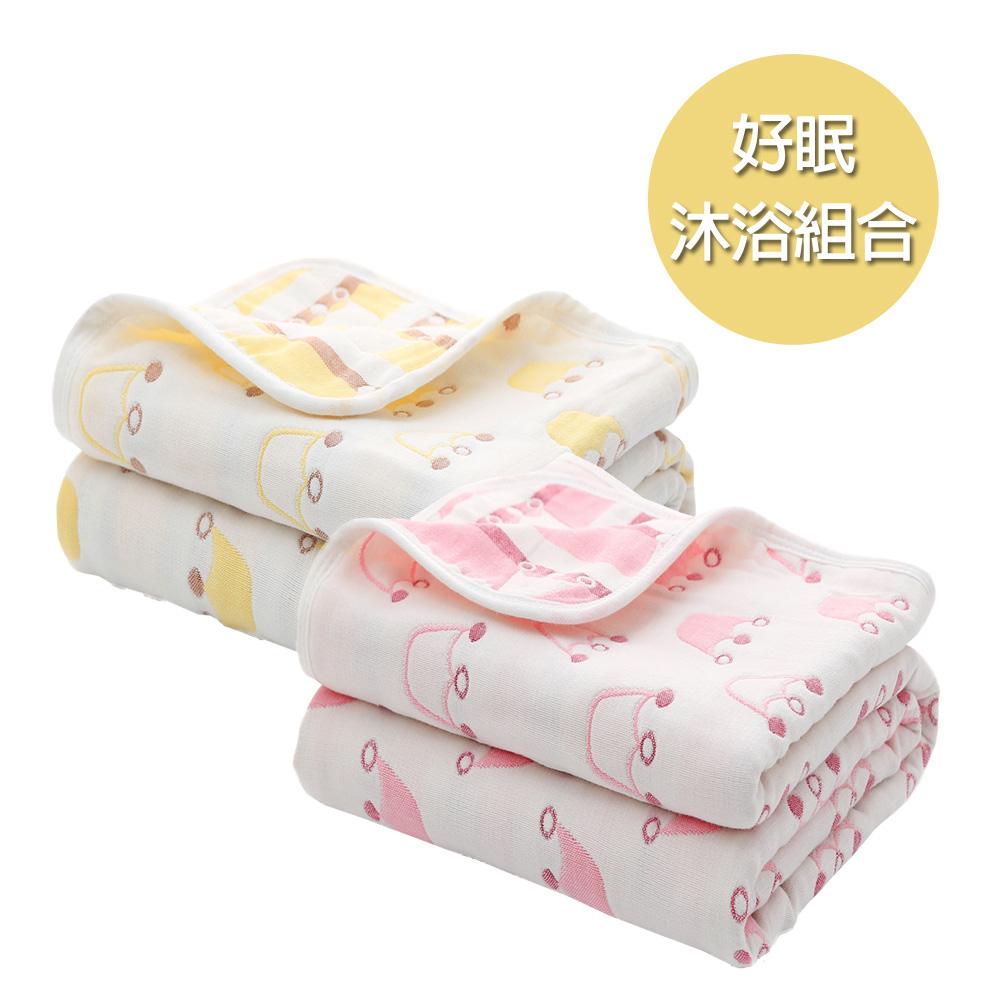 好眠沐浴組合 0-7歲 六層紗被+浴巾 女皇粉貴族【CH003C04457】