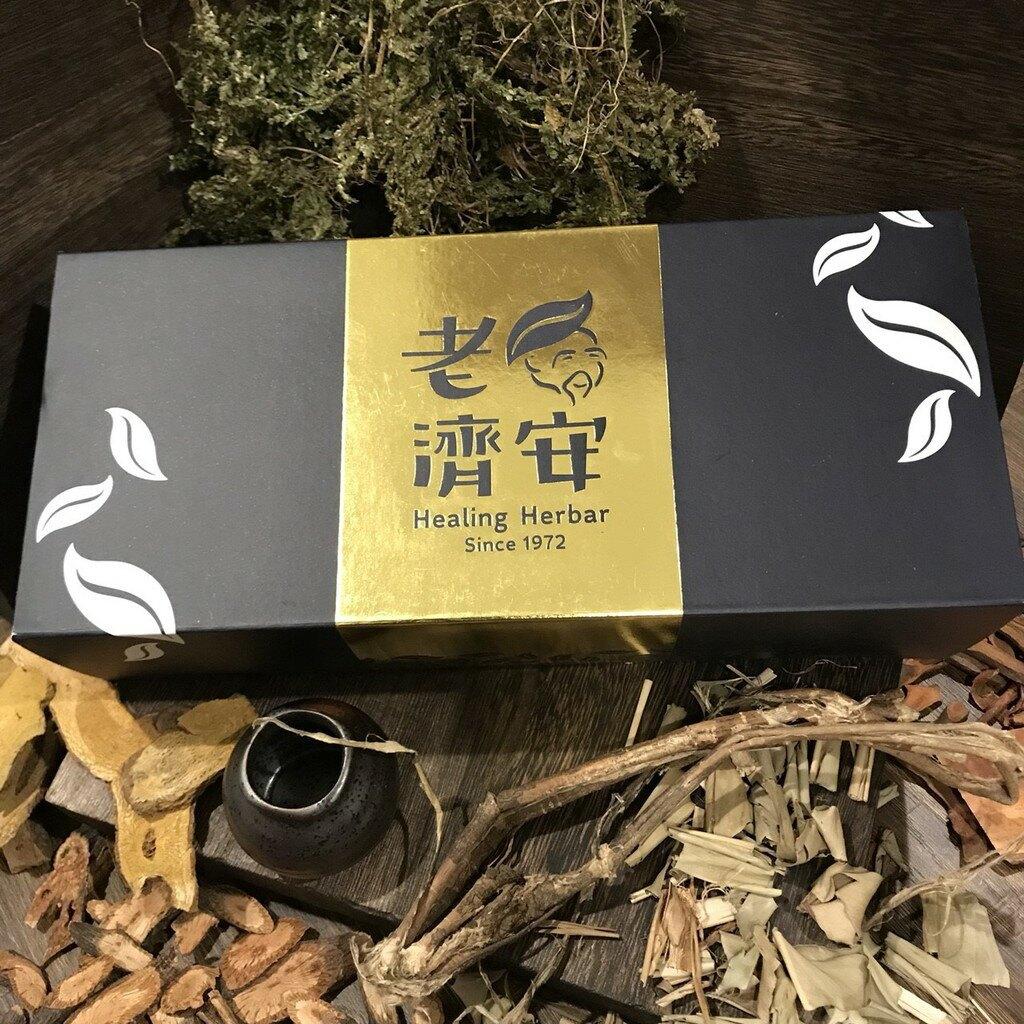 【青草沖泡茶包禮盒】5入-茶包/青草茶/養生茶包/冷泡茶包/天然青草