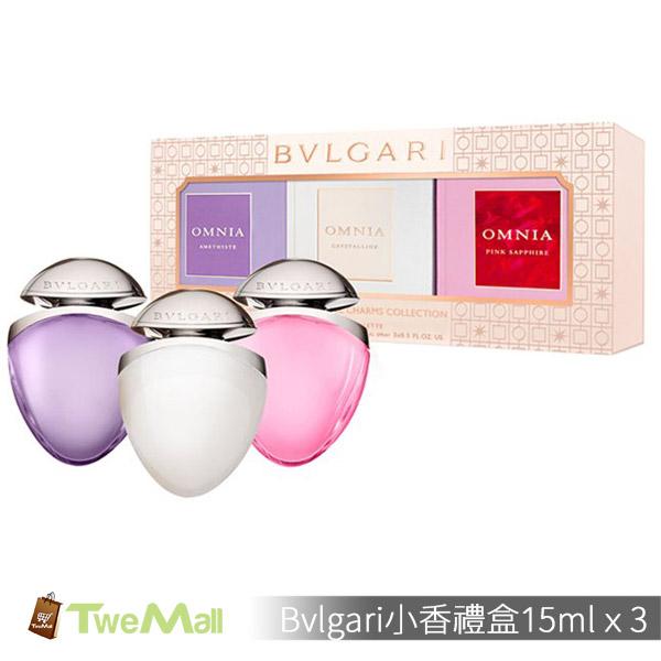 Bvlgari寶格麗小香水禮盒15ml x 3