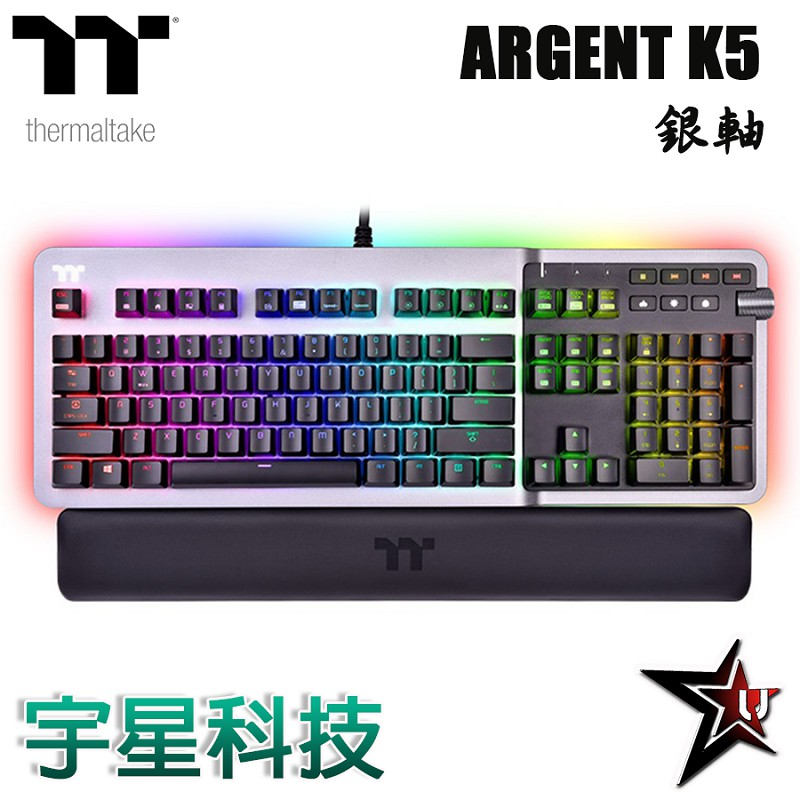 Thermaltake 曜越 幻銀 ARGENT K5 RGB Cherry 銀軸 機械式鍵盤 宇星科技