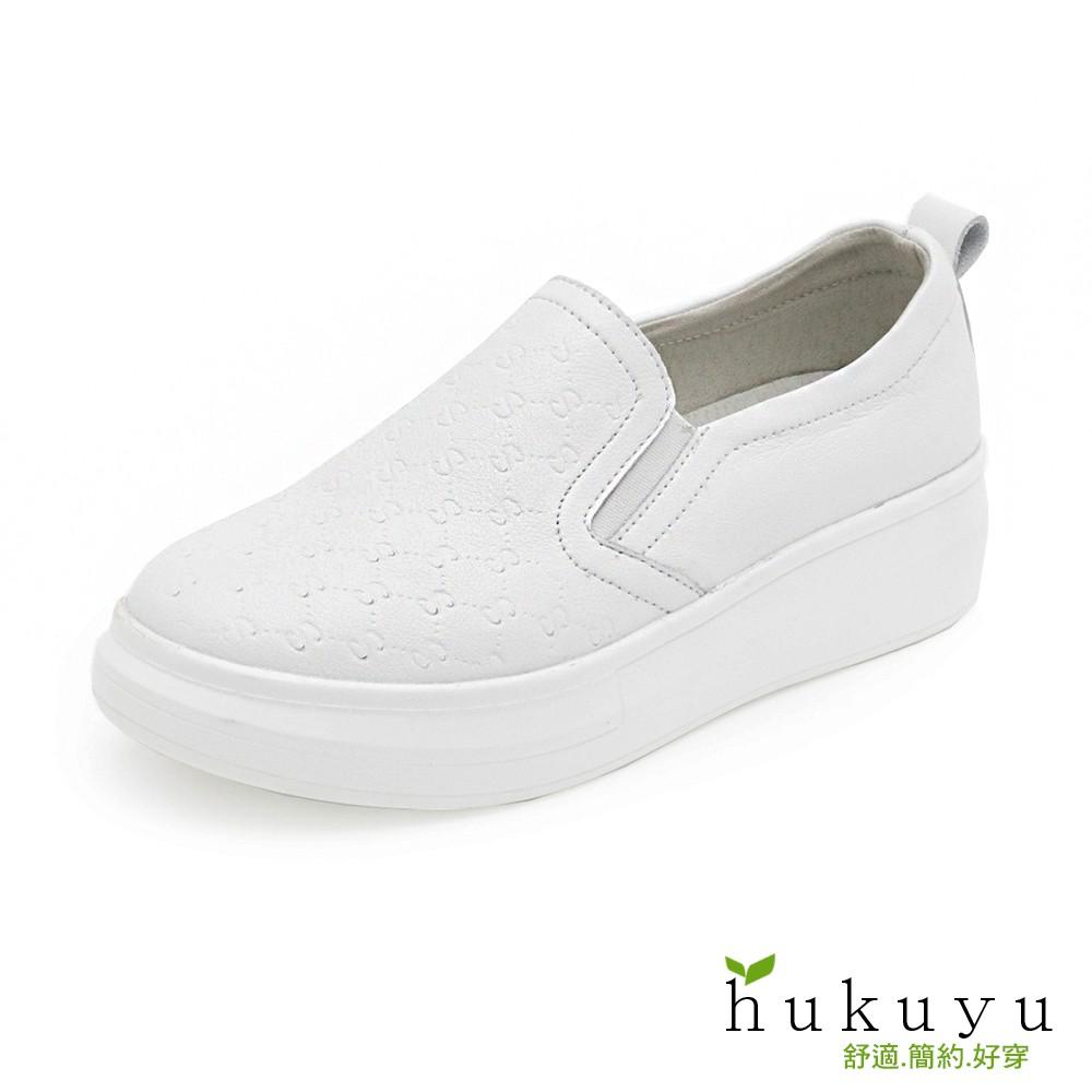 【hukuyu】休閒鞋 親膚舒適真皮壓紋厚底鞋(白)【18-875w】【現+預】