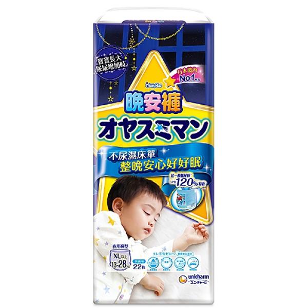 滿意寶寶晚安褲-男XL含以上(22片/包)【愛買】