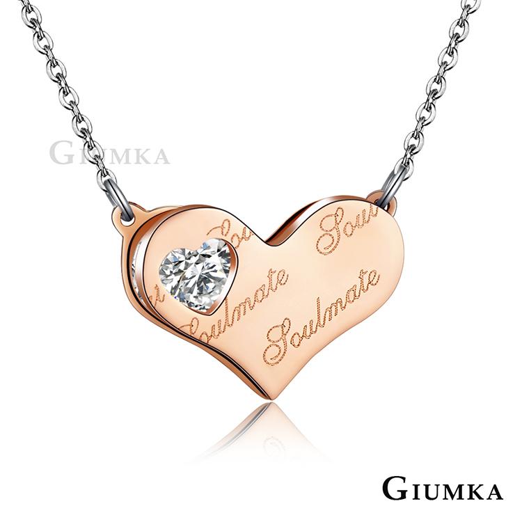 【GIUMKA】 心宿珠寶白鋼項鍊 玫金  MN4108-2