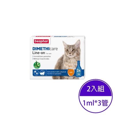 Beaphar樂透-滴靈靈‧防蚤蝨滴劑-天然蘆薈配方(貓用)1ml*3管(2入組)