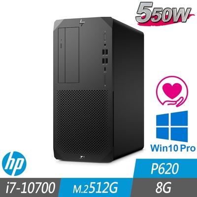 HP Z1 G6 Tower 工作站 i7-10700/8G/M.2-512G/P620/550W/W10P