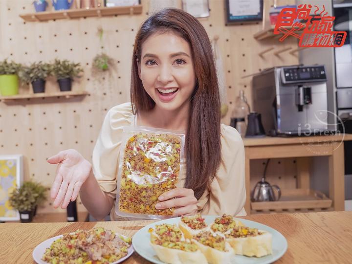 食尚玩家輕采養生藜麥毛豆