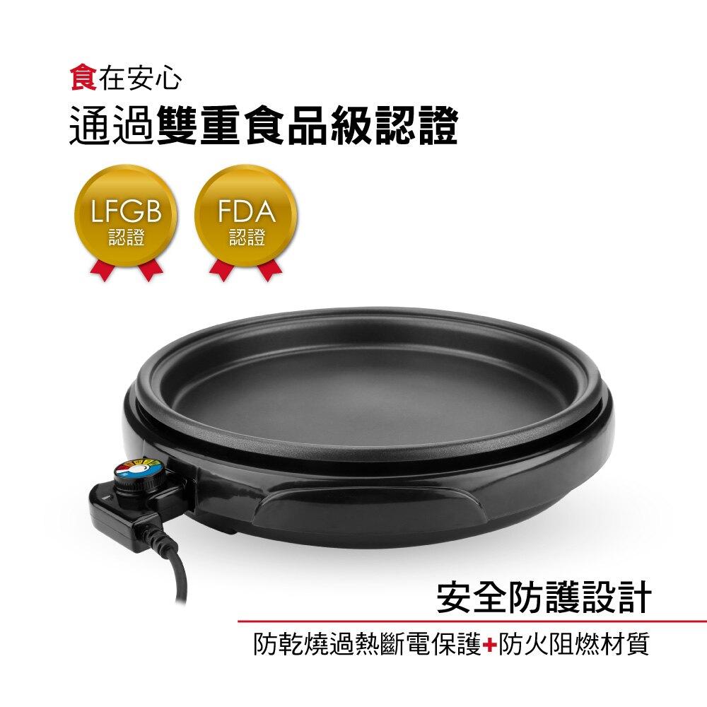 KINYO 37cm電烤盤BP-063