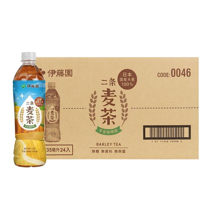 Ito-En 伊藤園 二條麥茶 535毫升 X 24入