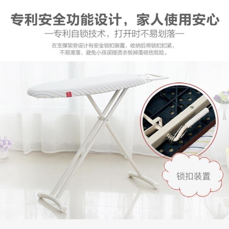 燙衣板 燙衣板家用折疊熨衣架燙衣架燙台電熨板燙熨板燙板熨板熨衣板
