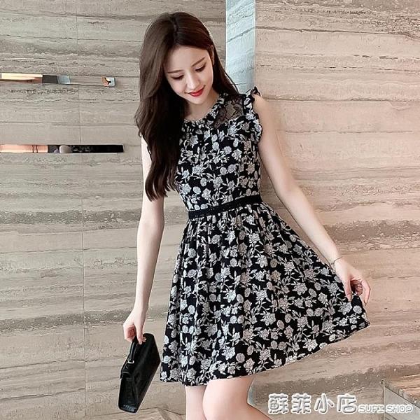 小個子無袖碎花洋裝女2021年夏季仙女裙短款修身顯瘦氣質小黑裙 蘇菲小店