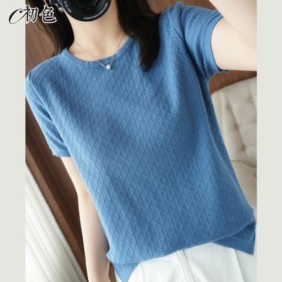 初色  冰絲菱格紋針織衫-共6色-(F可選)
