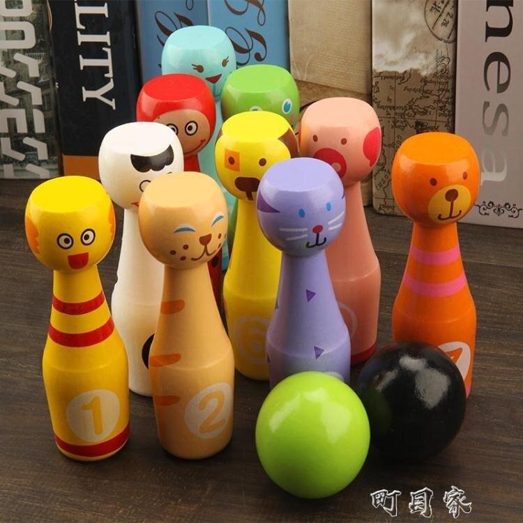 兒童木質大號保齡球親子室內互動寶寶運動1-3-6歲益智男女孩玩具 【快速出貨】