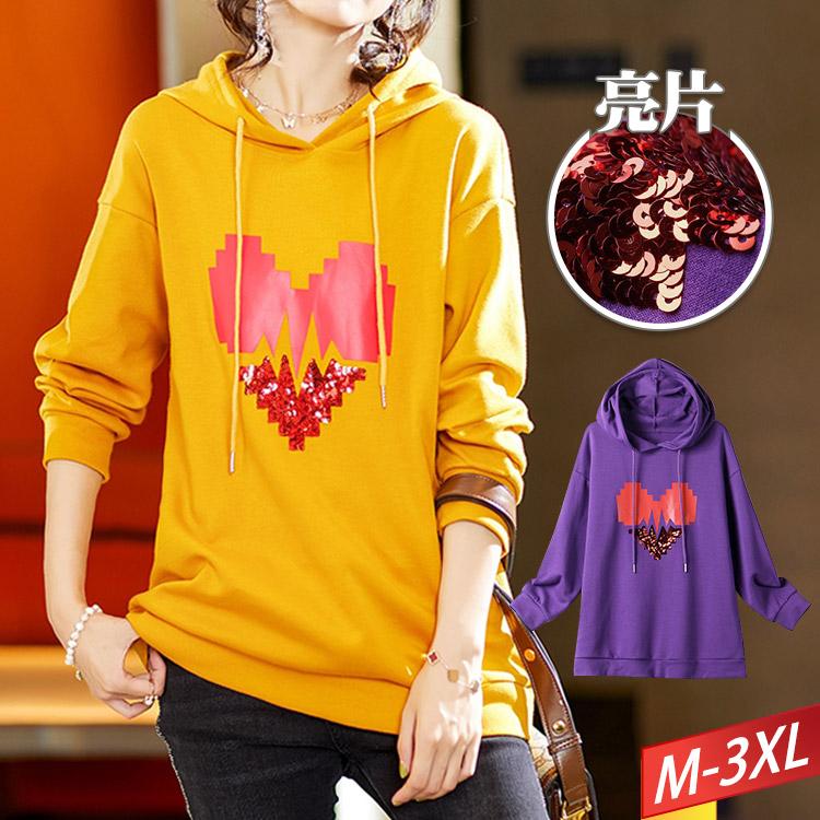 印花亮片素色連帽T恤(2色) M~3XL【254640W】【現+預】-流行前線-