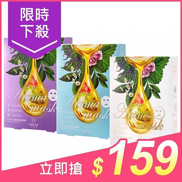 MIRAE 未來美 芳療精油晶透舒緩/深度嫩白/極潤保濕 面膜(盒裝4片入)【小三美日】原價$399