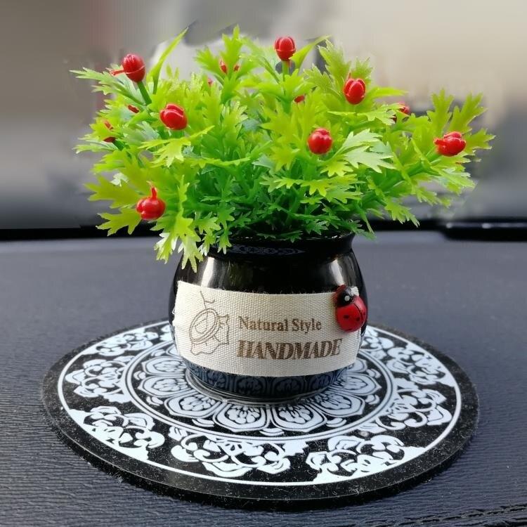 汽車擺件仿真車載陶瓷盆栽車內裝飾植物車載創意飾品汽車用品花卉 【快速出貨】