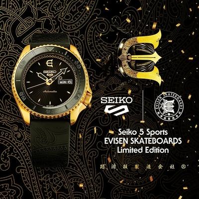 SEIKO 精工 5 Sports x 埃維森滑板 聯名限量機械錶(SRPF94K1/4R36-08Y0Z)