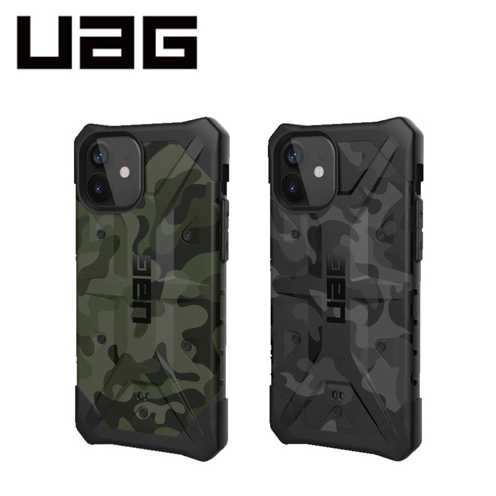 UAG PATHFINDER iPhone 12 / 12Pro   耐衝擊簡迷彩手機殼