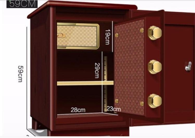 保險櫃 保險櫃家用入墻保險箱防火辦公指紋密碼小型床頭60cm防盜