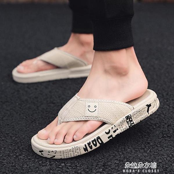 拖鞋男士夏季人字拖外穿防滑厚底休閑夾腳 朵拉朵衣櫥