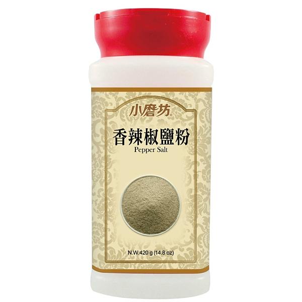 小磨坊香辣椒鹽粉 純素 420g 鹽酥雞胡椒粉 胡椒鹽