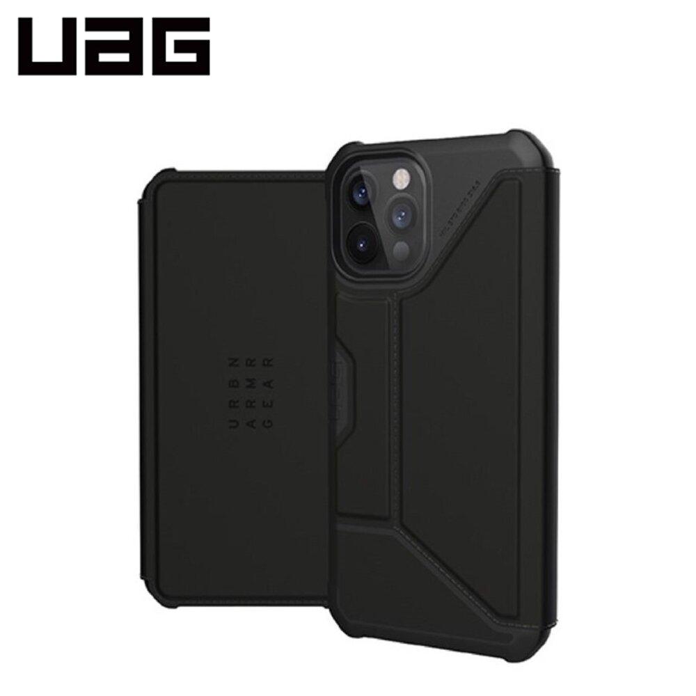 UAG METROPOLIS  iPhone12 / 12Pro 耐衝擊翻蓋手機殼 / 極簡黑