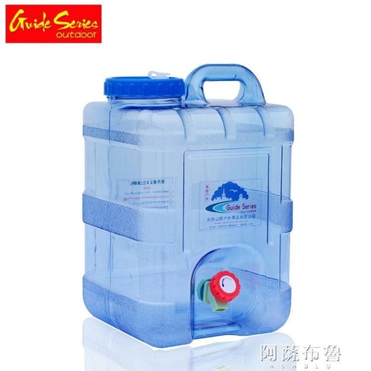 夯貨折扣!水桶 戶外PC食品級方型帶龍頭水箱車載家用茶道塑料容器礦泉水壺儲水桶