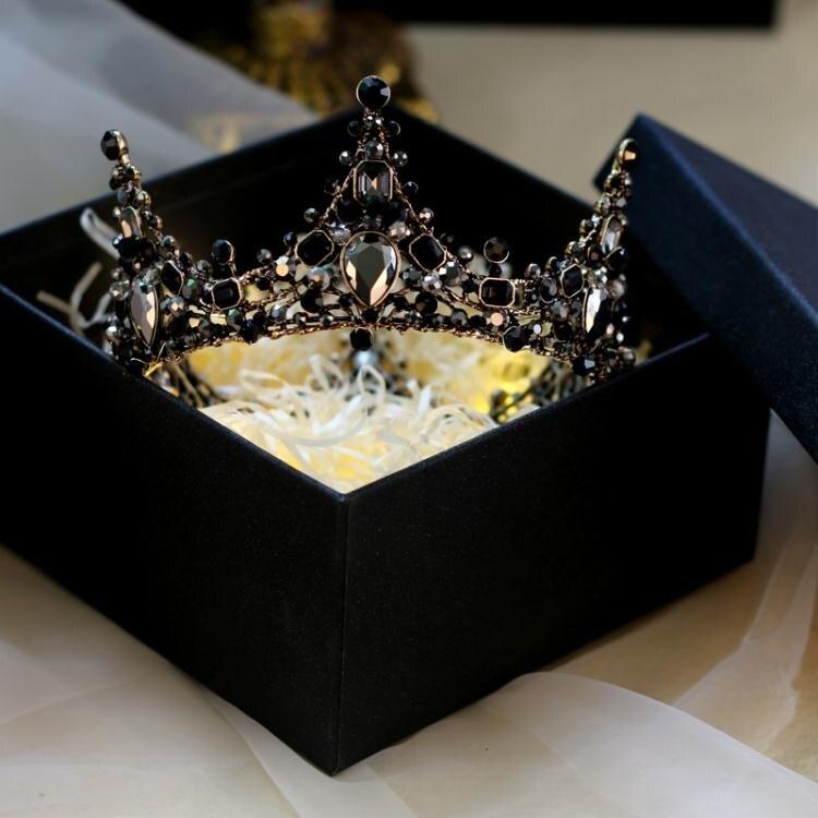 歐式黑色頭冠新娘頭飾皇冠女十八歲網紅同款成年禮物生日公主王冠