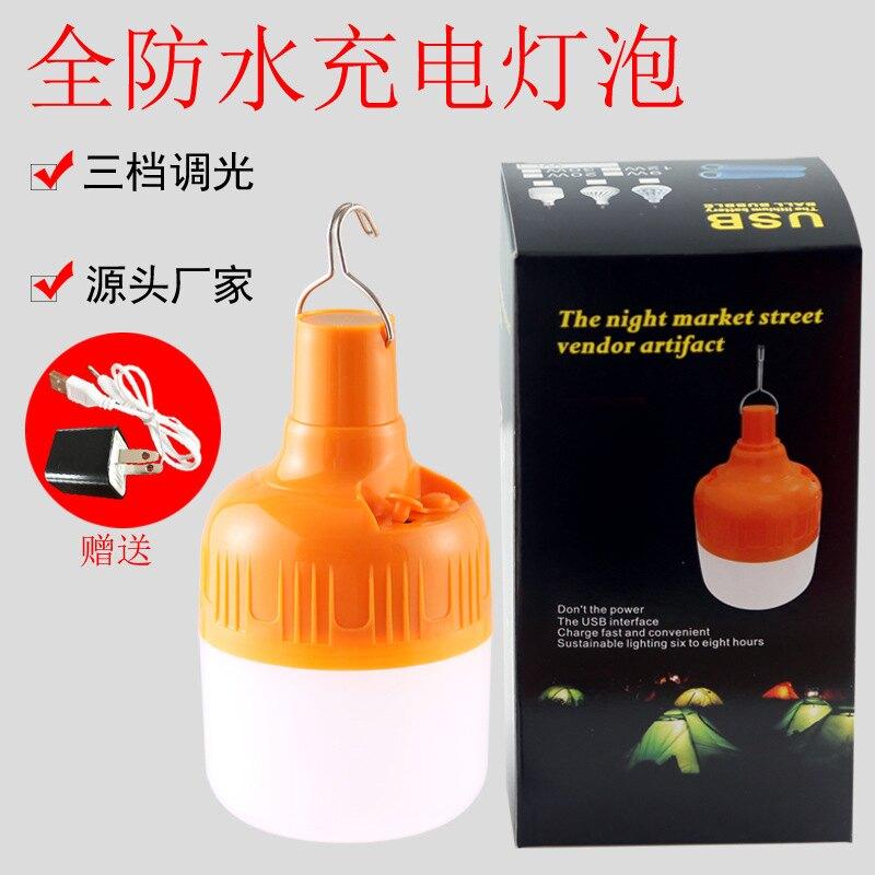 家用充電燈泡60W低壓燈咖奈應急球泡燈USB5檔3檔防水無線夜市地攤