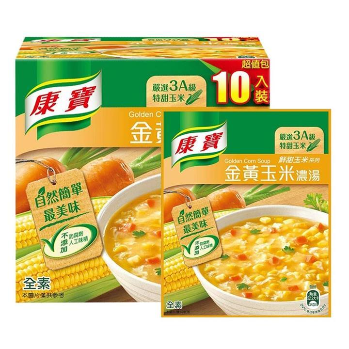 康寶 金黃玉米濃湯 56.3公克 X 10包