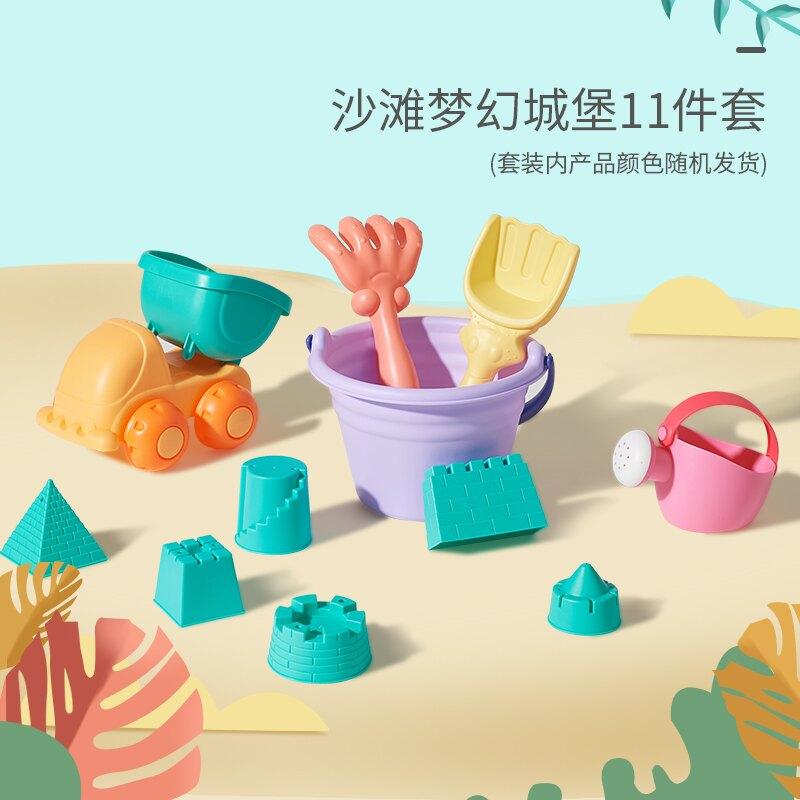 沙灘玩具 兒童沙灘玩具套裝挖沙鏟子小孩決明子玩沙戲水花灑玩具T