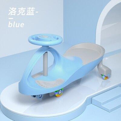 一周歲幼兒童扭扭車寶寶車子溜溜車萬向輪防側翻搖擺滑滑妞妞車