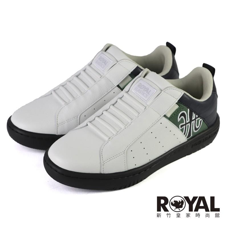 Royal Elastics 白黑綠 皮革 套入式 休閒鞋 男款 NO.B2067【新竹皇家 06512-045】