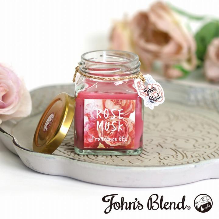 【日本 John′s Blend】Rose Musk 玫瑰麝香 芳香凝膠 / 芳香膏 (135g)
