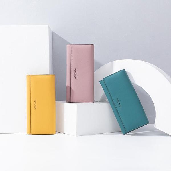 長夾 卡包黃色錢包招財手機包2021新款女士長款日韓版簡約時尚搭扣女式 美物