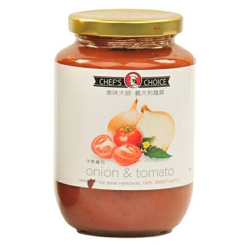 (勿上!刪除品)美味大師 義大利麵醬-洋蔥蕃茄(470g/瓶) [大買家]