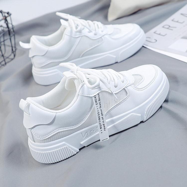 透氣小白鞋女2021年新款網面百搭老爹運動網鞋春夏季鞋子薄款板鞋