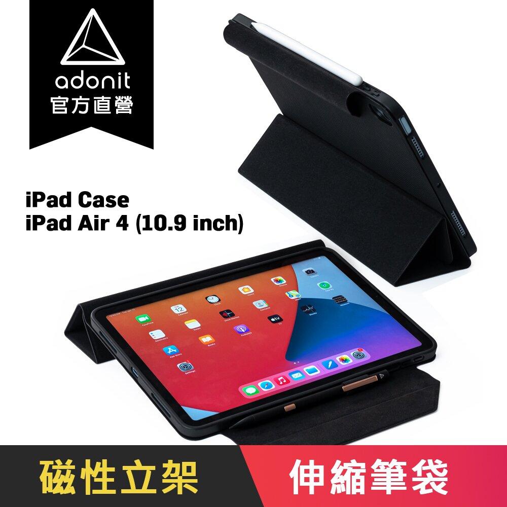 ★快速到貨★【Adonit 煥德】iPad Case 多角度折疊鑽石殼與觸控筆套- iPad Air4 (10.9 吋)