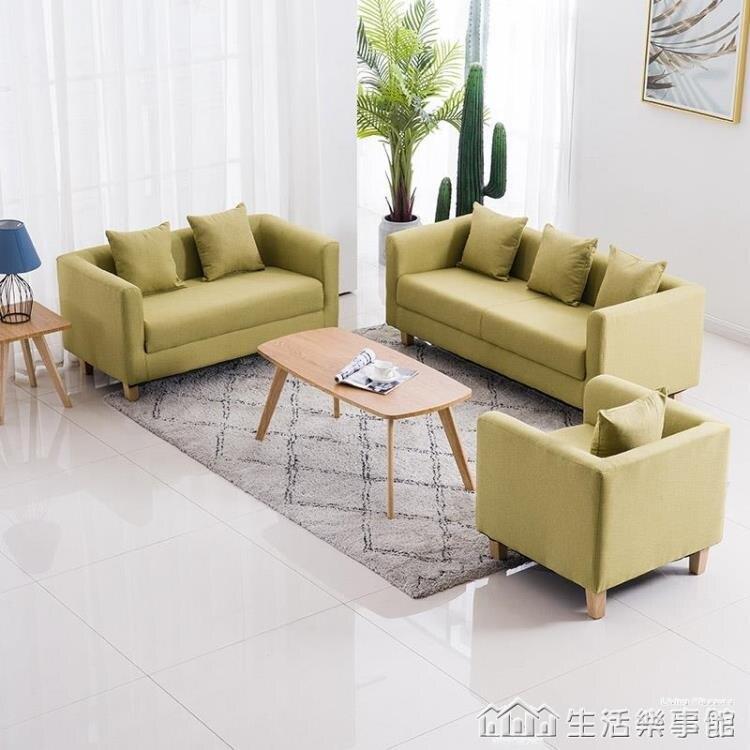 小戶型布藝沙發出租屋公寓經濟小沙發簡約沙發椅客廳家具三人沙發