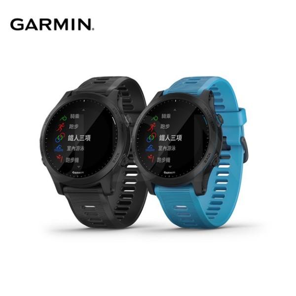 【贈多功能護照收納包】Garmin Forerunner 945 腕式心率 全方位鐵人運動錶 黑色