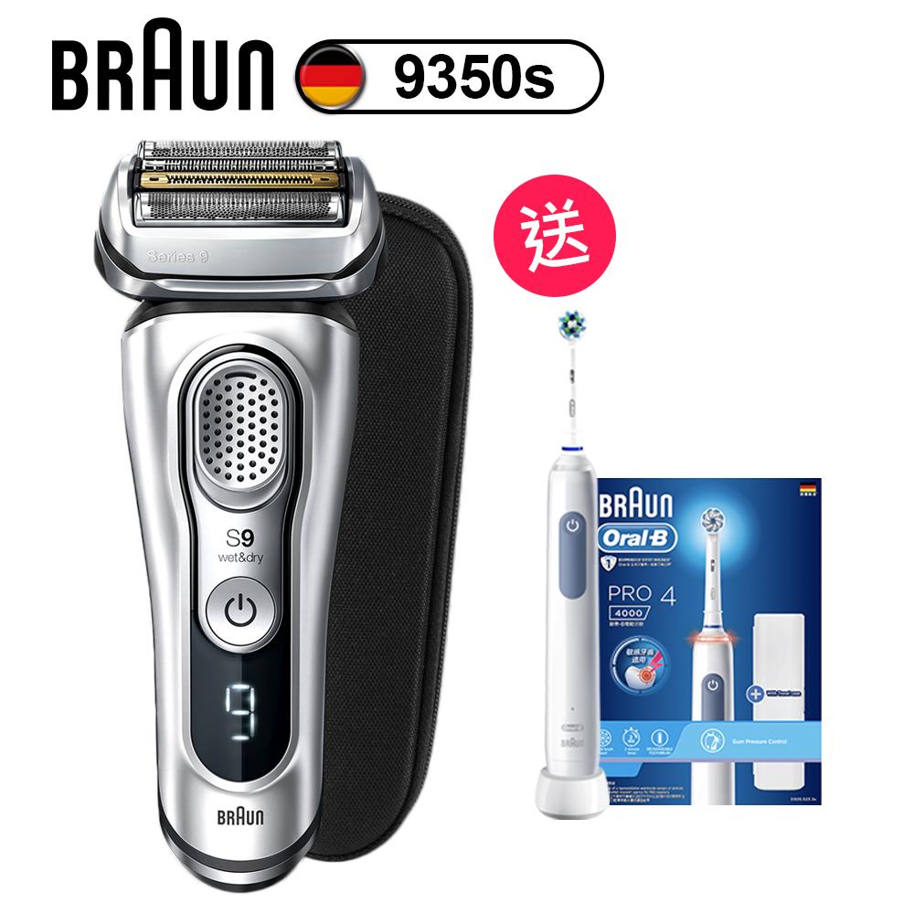 【送電動牙刷】德國百靈 BRAUN 9系列諧震音波電鬍刀9350s