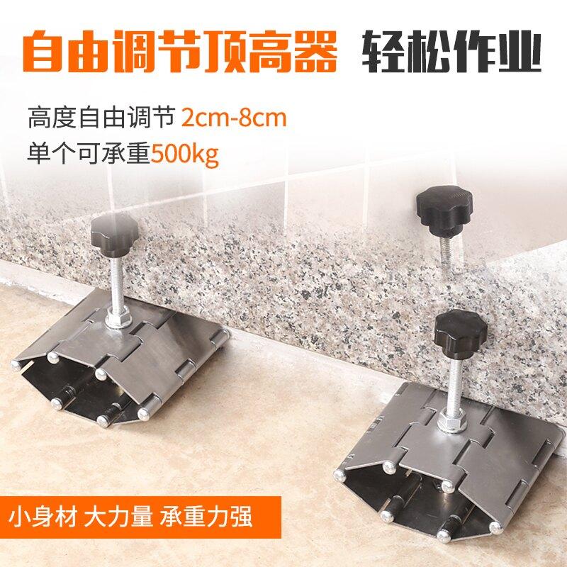 墻磚定位器貼地板磚工具輔助鋪瓷磚升降調平器頂高調節器瓦工抹刀