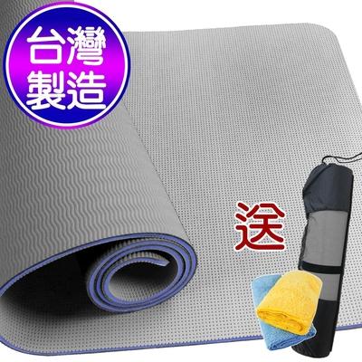 Yenzch 伸展瑜珈墊/TPE(時尚灰 厚6.5mm) RM-11104《送 背袋+極細運動毛巾》台灣製