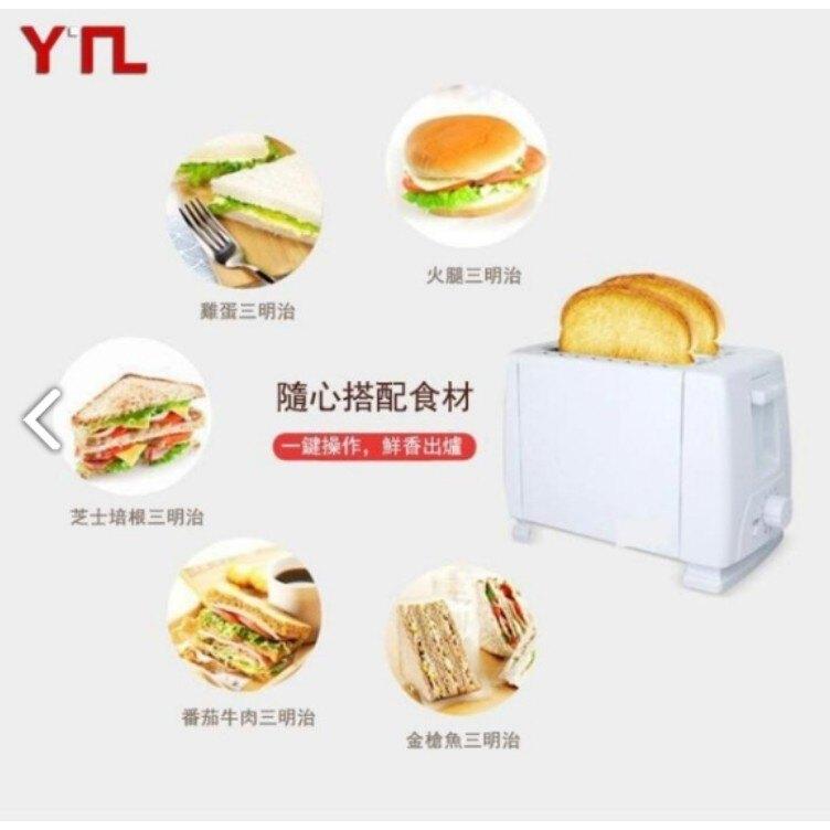 【現貨】烤麵包機 早餐機 烤土司機110V全自動多功能吐司機 輕食機