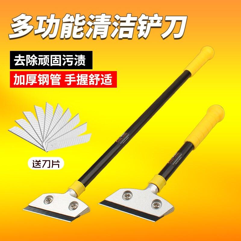 鏟刀多功能清潔刀墻皮玻璃瓷磚地板美縫除膠刮刀保潔工具裝修鏟子