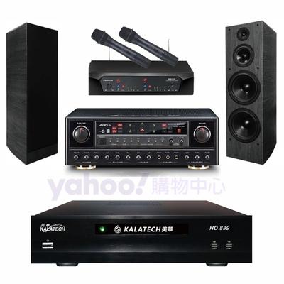 美華 HD-889+AL-589+CHIAYO NDR-2620+A-1090(伴唱機3TB+卡拉OK套組)