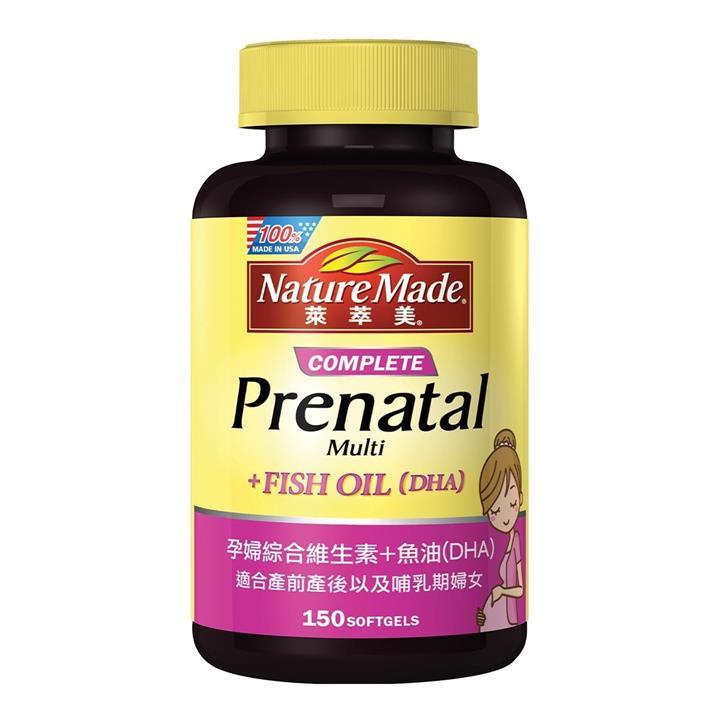 Nature Made 萊萃美 孕婦綜合維生素+魚油(DHA) 150顆