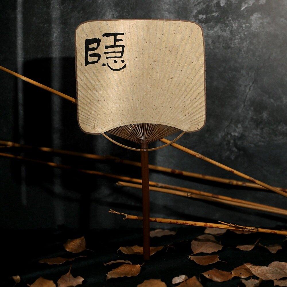 蒲扇 中式古典宣紙竹蒲扇芭蕉海棠扇空白手工團扇圓扇子書法繪畫紙扇竹