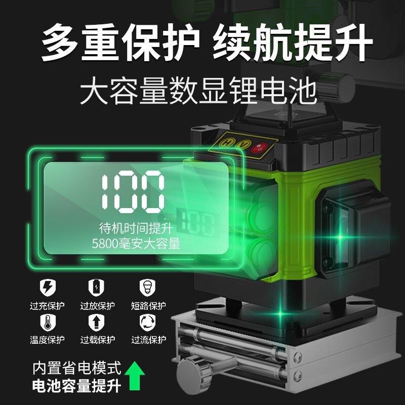 【臺灣現貨】紅外線水平儀 貼墻貼地儀 自動調平水儀