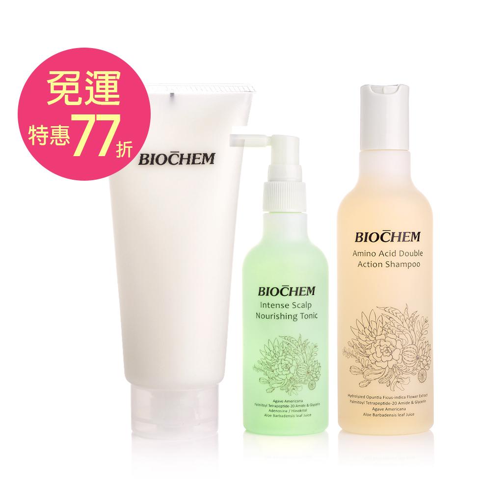 【新品特惠】頭皮養護系列三入組