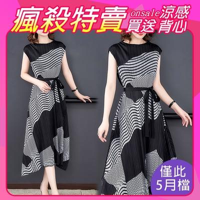 【韓國K.W.】(預購) 知性都會線條三宅壓褶風洋裝(5月買就送涼感背心)